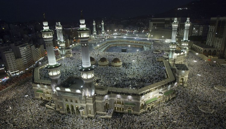 The Masjid-Al-Haram in Saudi Arabia is the world's largest mosque.