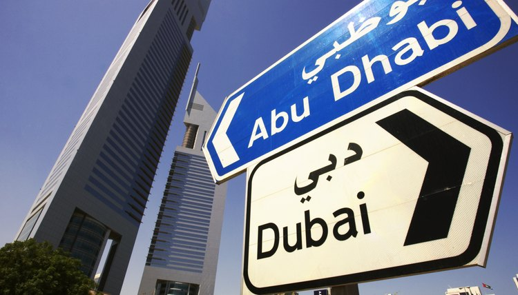 United Arab Emirates, Dubai, road signs