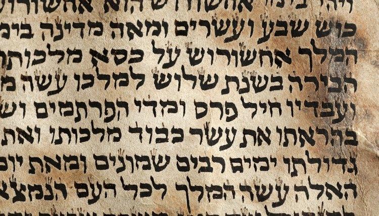 The Book of Esther features the villainous Haman, a descendant of the Amalekites.