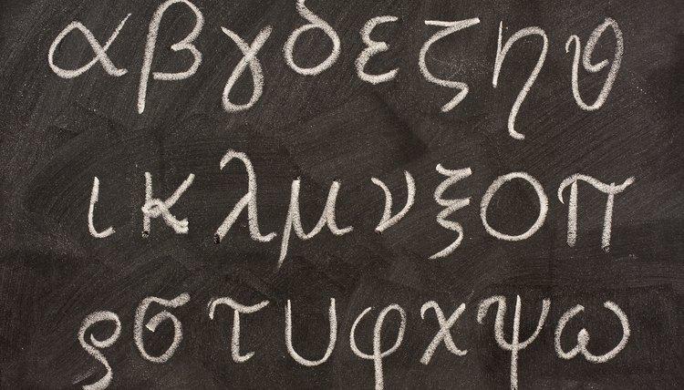 The letters of the Greek alphabet written on a black board.