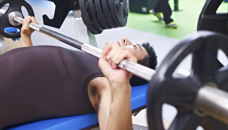 How Many Reps Should I Do for a Lean Chest?