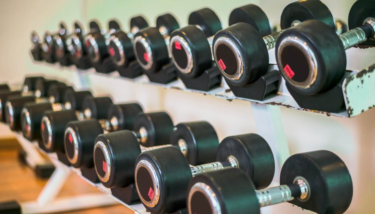 Realistic Goals for Improvement in Muscular Strength