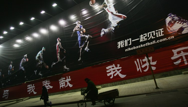 Nike ad banner in Beijing, China.