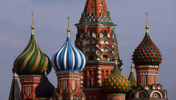 Russian Orthodox churches famously feature domes or cupolas.
