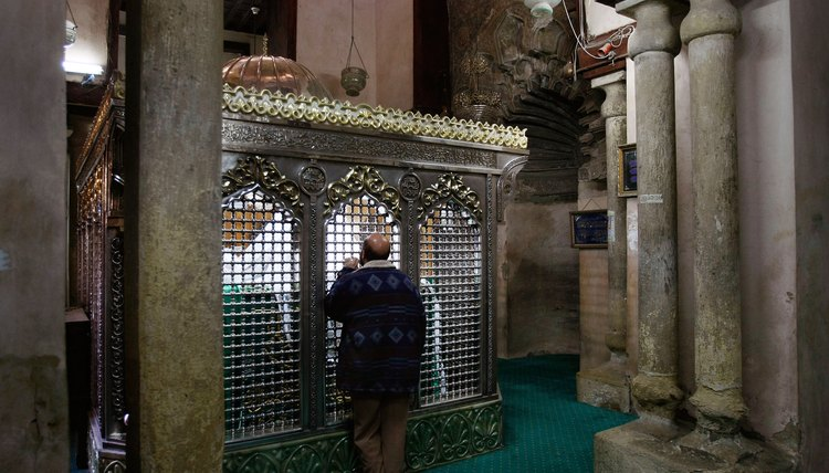 Muslims often make pilgrimages to a saint's tomb.