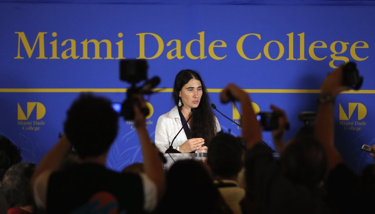 Miami Dade College first-year students must take an oral communications class.