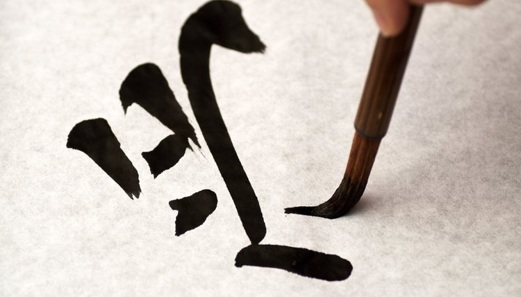 Japanese writing.