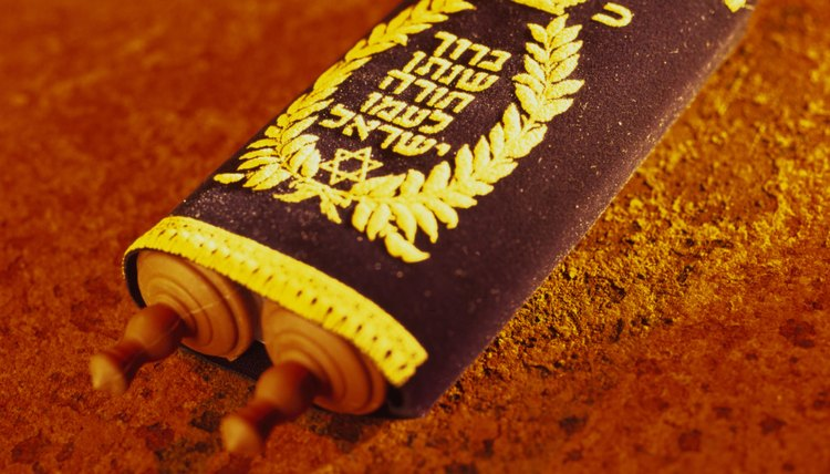 The torah is one of the most sacred objects in Judaism