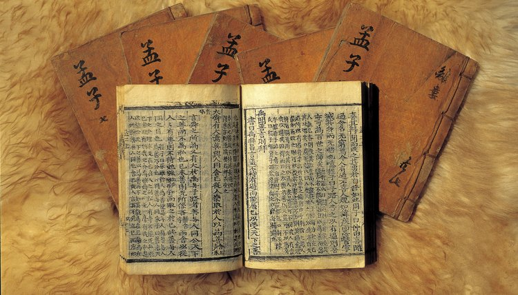 differentiate mencius and confucius class in The doctrines of confucius and mencius are an ideological system of the exploiting classes reactionaries in history, including liu shao-chi and lin piao, though far removed in time from confucius, all belonged to the declining exploiting classes and their ideologies shared a common nature that had been passed down.