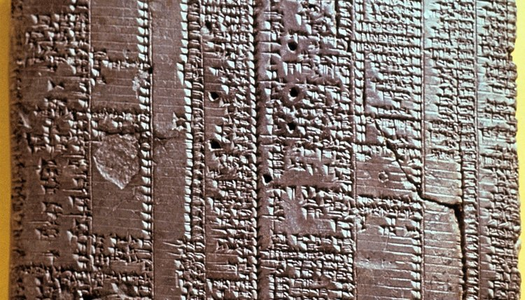 Babylonian clay tablet with cuneiform