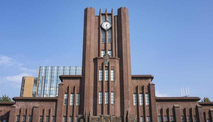 The University of Tokyo.