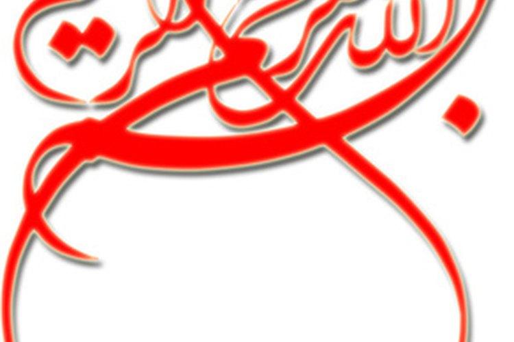 La escritura árabe se utiliza ampliamente en el arte islámico.