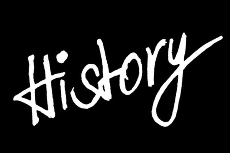 La historia es una materia interesante y beneficiosa.