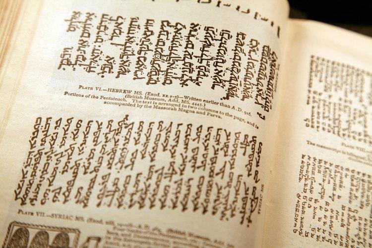 Muchos cristianos buscan enseñar a otros acerca de la biblia.