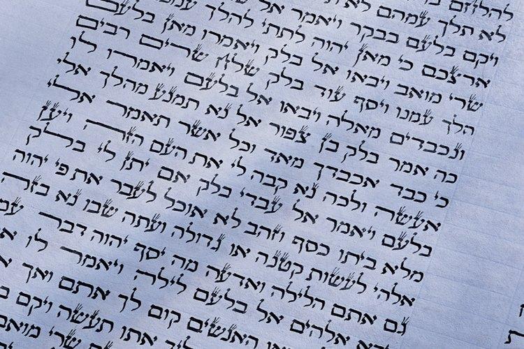 La Biblia hebrea dice en el Éxodo que Dios ordenó el genocidio de los amalecitas.