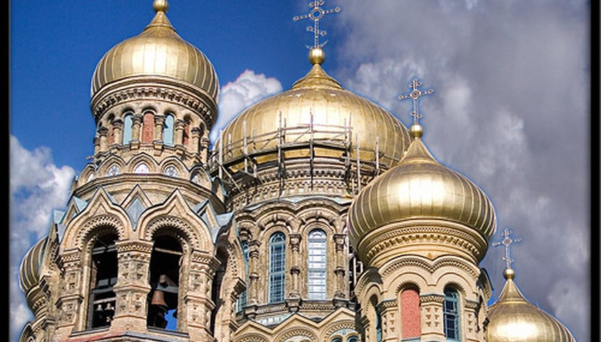 An Eastern Orthodox Cathedral