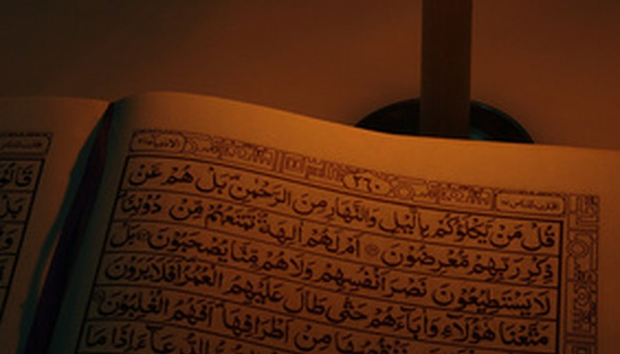 Giving the couple a holy Koran reminds them of the religious, lifetime journey they are starting together.