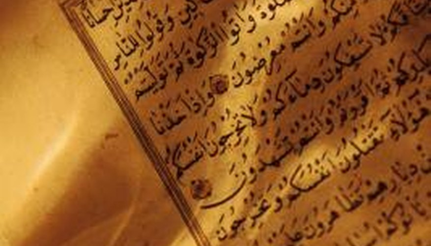 Islamic calligraphy traditionally uses bamboo or reed pens.