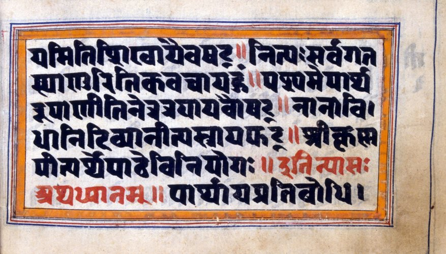 Hindu texts were often short verse to address people who were accustomed to oral communication.