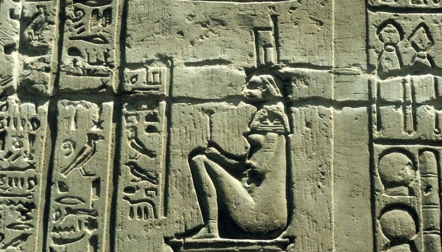 Ancient Egyptians squatted on bricks, as seen in these hieroglyphics, to give birth.