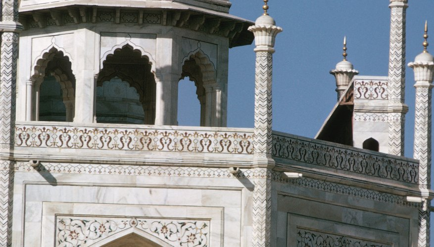 Muslim weddings themselves are small affairs that take place in mosques.
