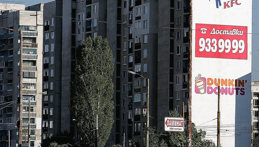 A huge Western-style advertisement adorns a building in the former Eastern Bloc country of Bulgaria.