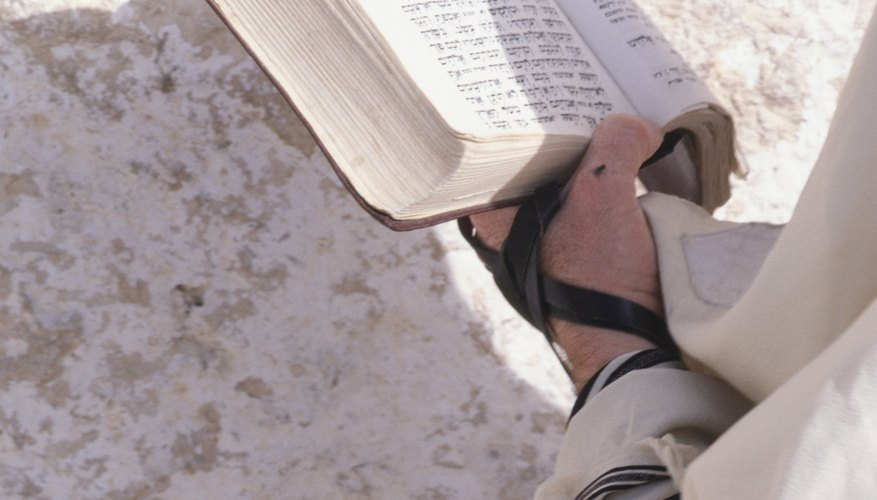 The Siddur compiles Jewish prayers for worship services.
