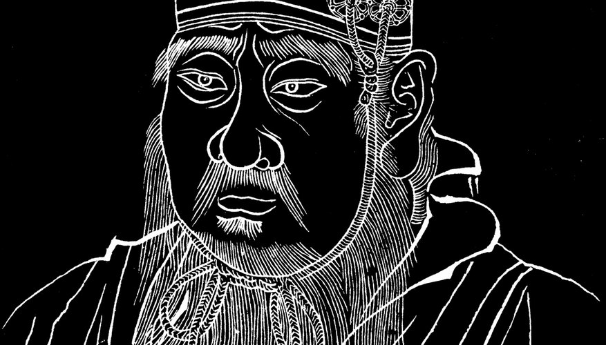 A depiction of Confucius.