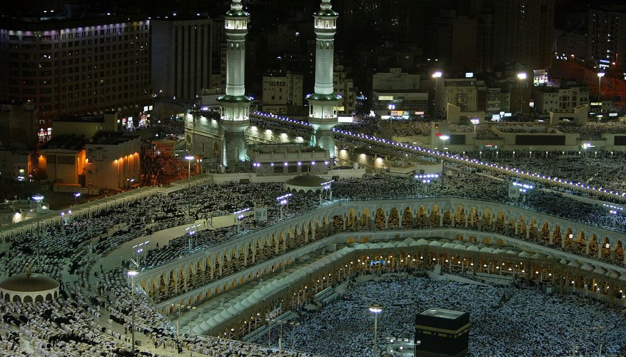 Pilgrims gather in the city of Mecca, Saudi Arabia.