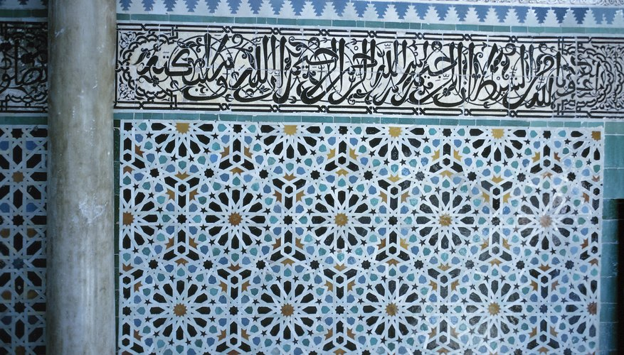 Muslim mosaics such as  this Turkish one often used circles and hexagons.