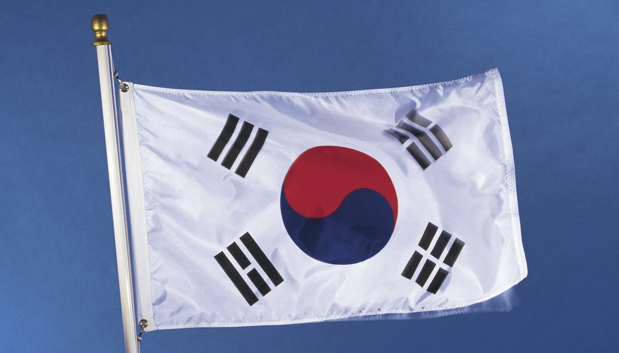 The current South Korean constitution -- its fifth -- was adopted in 1980 and significantly amended in 1986.