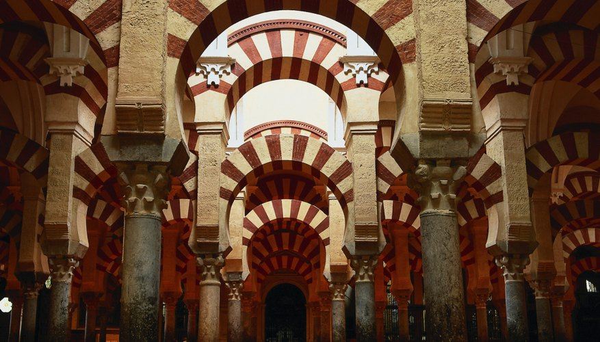 The Great Mosque at Cordoba, Spain, is famous for its hypostyle hall with horseshoe arches.
