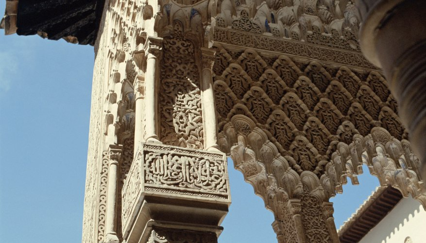 The Alhambra is filled with examples of Islamic tessellated art.