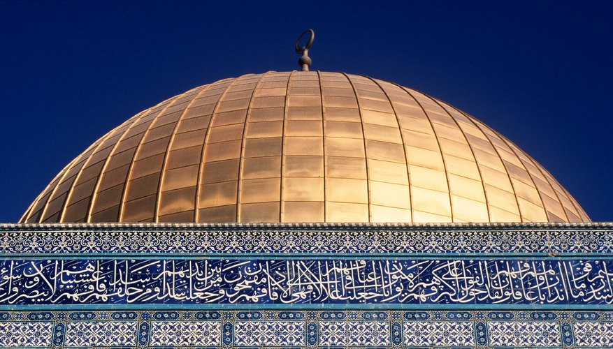 The Dome of the Rock was built under the reign of a caliph.
