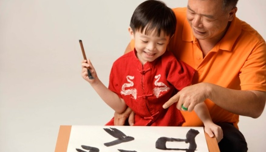 Chinese calligraphy is traditionally done with brushes.