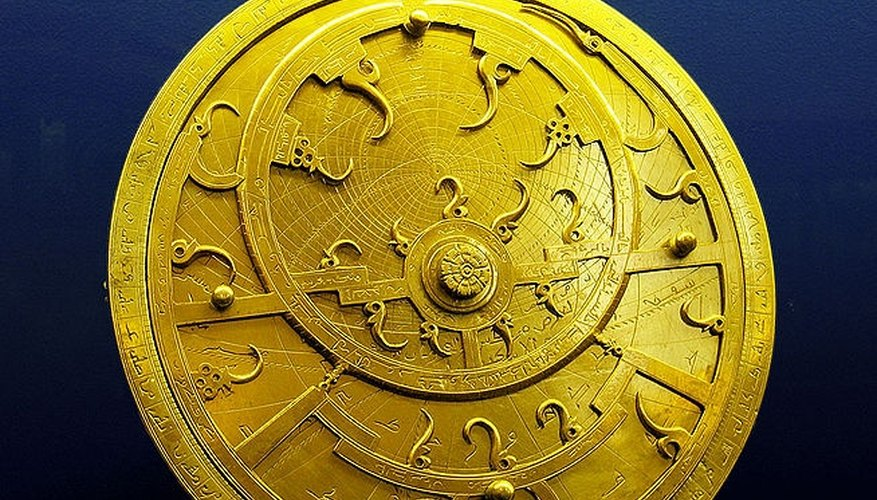 Persian Astrolabe (Andrew Dunn/Wikimedia Commons)