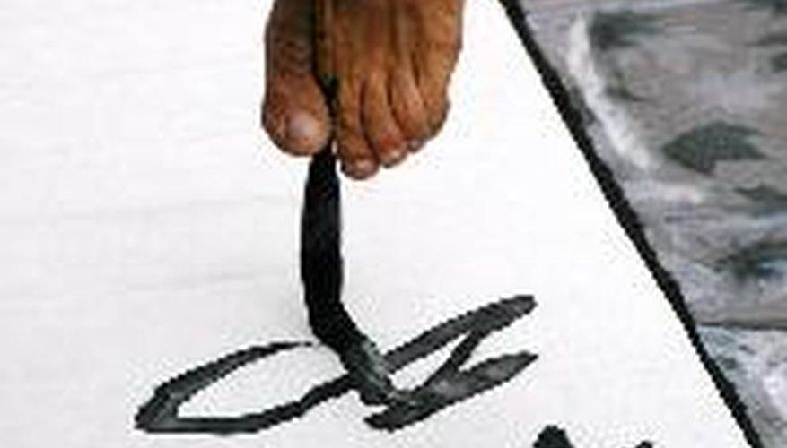 Desplaza las plumas para crear efectos de líneas dobles y añadir retoques.