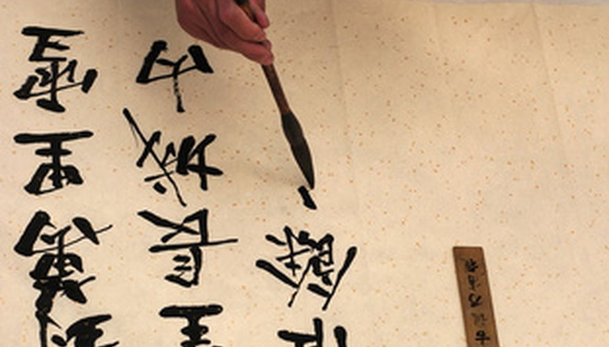 Escribir sobre papel chino.