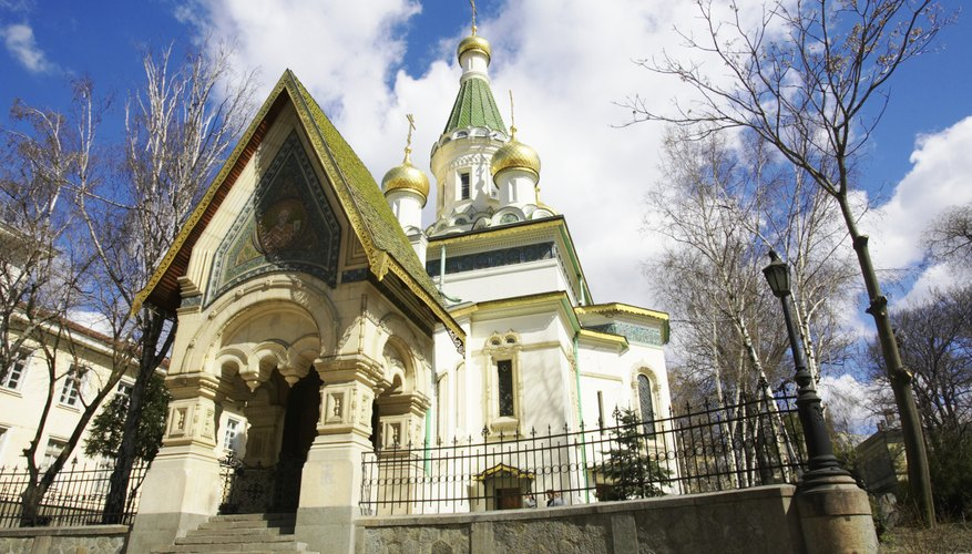 Bulgaria, Sofia, Russian Church, low angle view