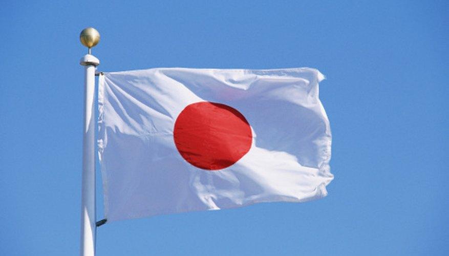 Las corporaciones multinacionales japonesas son bien conocidas alrededor del mundo.