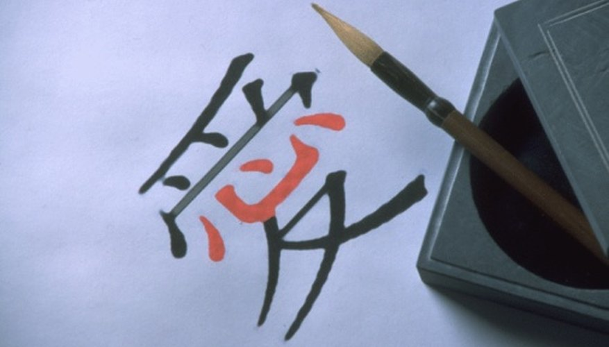 Asian artworks feature Chinese caligraphy.