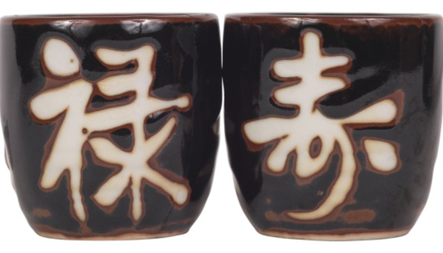 Single characters written in a clear form are easily translated from Japanese art or pottery.