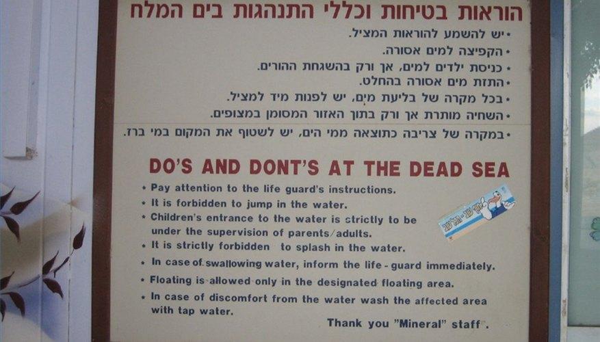 Dead Sea Sign