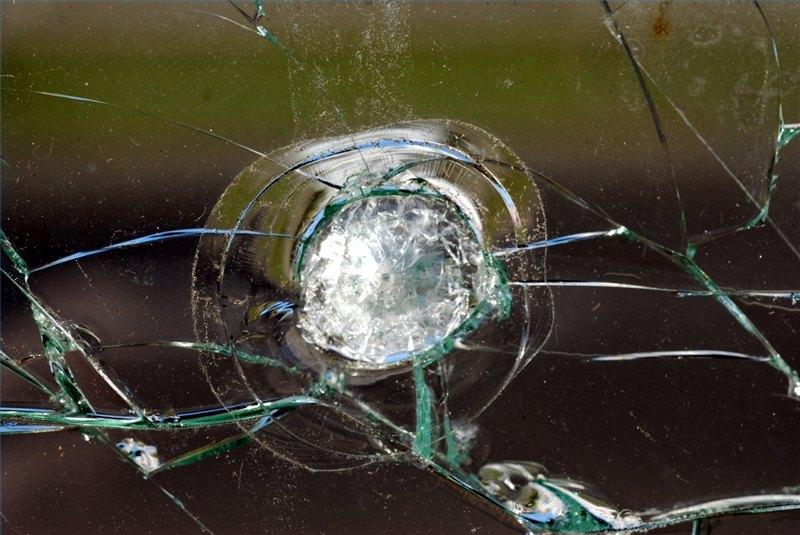 Diy Thermopane Window Repair Ehow