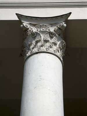 How to paint permacast columns ehow for Permacast columns